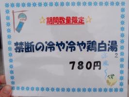 P6032812.jpg