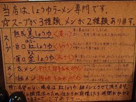 P7094627_R_20111229193219.jpg