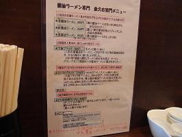 P7094629_R_20111229193218.jpg