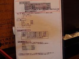 P7094632_R_20111229193217.jpg
