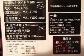 PA029677_R.jpg