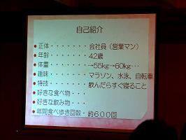 PC112671_R.jpg