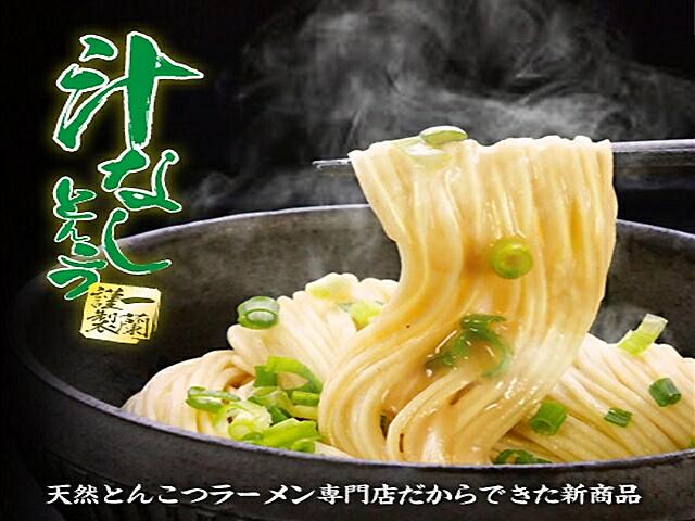shirunashi1.jpg