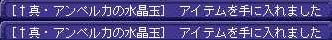 TWCI_2014_10_19_23_21_2.jpg