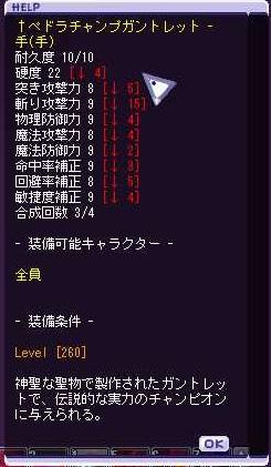 TWCI_2014_10_25_7_59_34.jpg