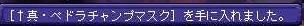 TWCI_2014_10_27_12_9_31.jpg