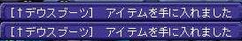 TWCI_2014_10_29_22_39_33.jpg