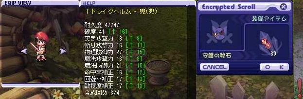 TWCI_2014_11_23_3_37_0.jpg