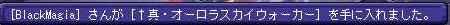 TWCI_2014_11_26_14_24_20.jpg