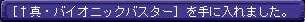TWCI_2014_11_27_14_55_55.jpg