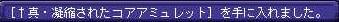 TWCI_2014_11_28_20_39_40.jpg