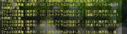 TWCI_2014_12_3_14_37_36.jpg