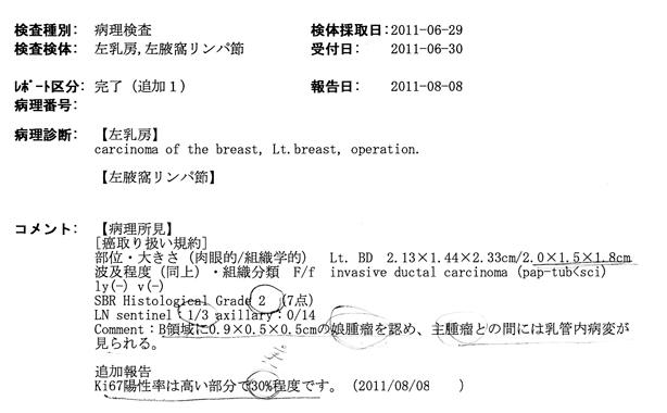 20110808-0.jpg