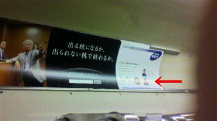 2011100610140000.jpg