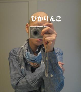 IMG_8632-2.jpg