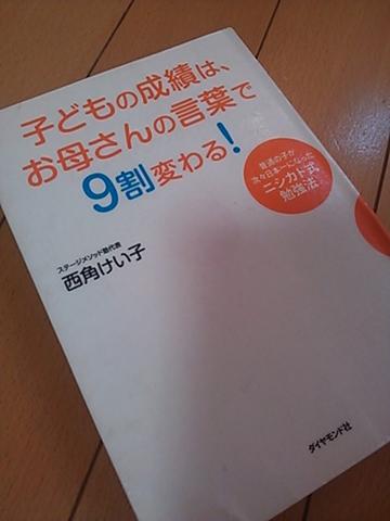 book1218.jpg