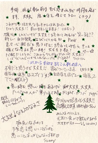 message2.jpg