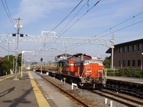 DD51-1193-1.jpg