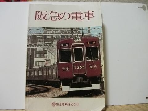hk-book-1.jpg