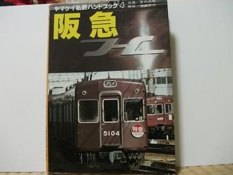 hk-book-2.jpg