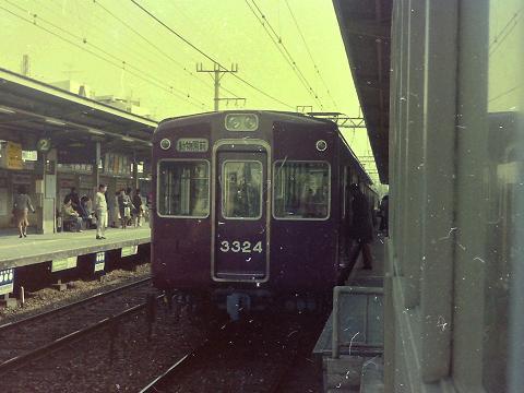 hk3324-2.jpg