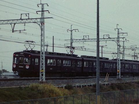 hk5304-4.jpg