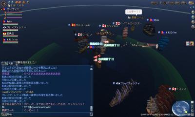 怪傑ズール戦闘2
