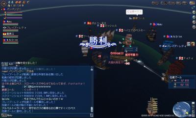 怪傑ズール戦闘3