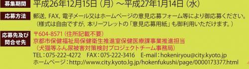 kyoto.png