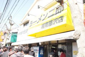 jirofujisawa3-2.jpg
