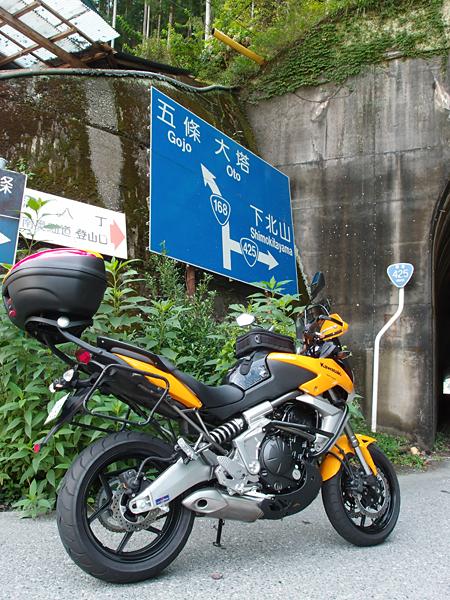 425号線十津川村側入口