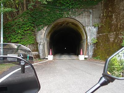 白谷トンネル入口