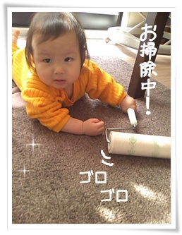 korokoro2.jpg