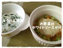 rinyuushoku.jpg