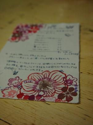20121021-11.jpg