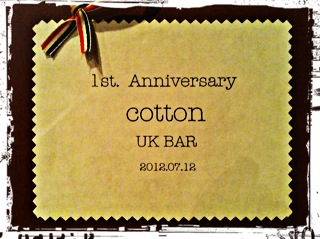 ist cotton