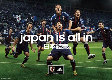 japanisallin.png