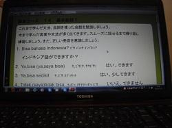 005_2014010720074461d.jpg