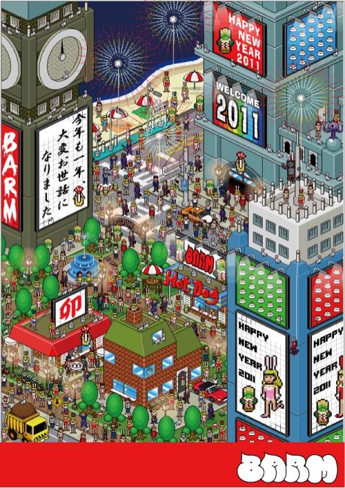 2011-HAPPY(変換後)