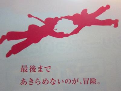 IMG_0786(変換後)