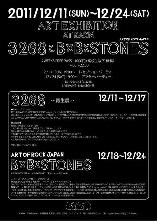 3268とBxBxSTONES_ura(変換後)