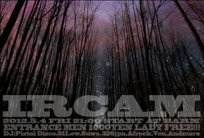 IRCAM201254kakunin.jpeg