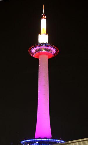 00purple-tower[1]