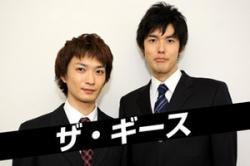 tc1_search_naver_jp[1]_convert_20111217132638[1]