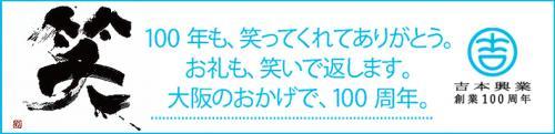 bnr[1]_convert_20120105110728[1]