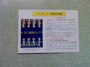 IMG_3513_convert_20120205170426[1]
