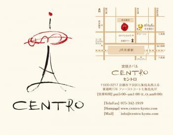 centro_kyoto[1]_convert_20120529150513[1]