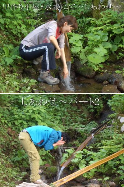 suzudai2010060514.jpg