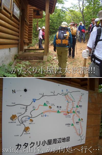 suzudai201006057.jpg