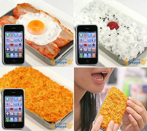 100804imeshi-iphone-food-cases.jpg